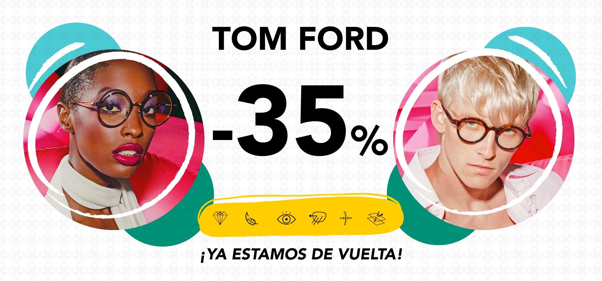 Gafas Graduadas Tom Ford 2021 | Nueva Colección