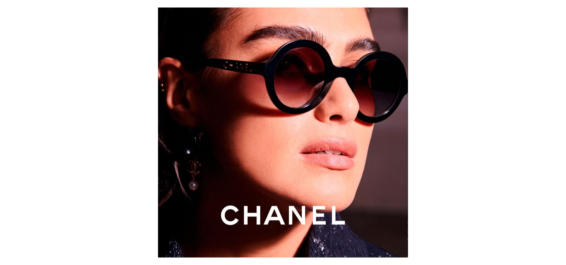 Ulleres de Sol Chanel SS2021| Nova Colec·ció